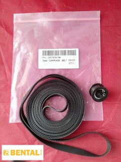 "C6072-60198; HP 36"" Carriage belt for HP DesignJet 1050C 1055CM"